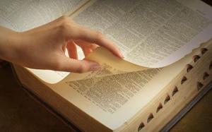 dictionary_1550558c